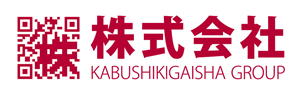 株式会社有限公司 Kabushikigaisha